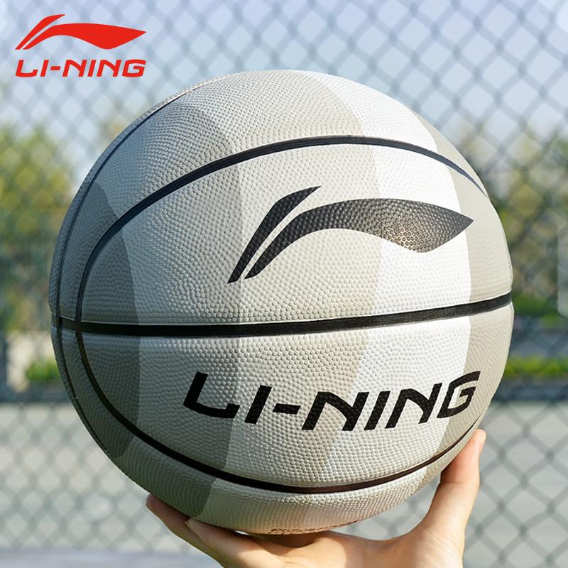正品李宁彩虹篮球7号室外耐磨水泥地成人儿童大学生礼物专业蓝球5