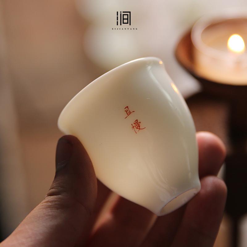热销302件限时2件3折景德镇陶瓷定制白瓷家用功夫茶杯