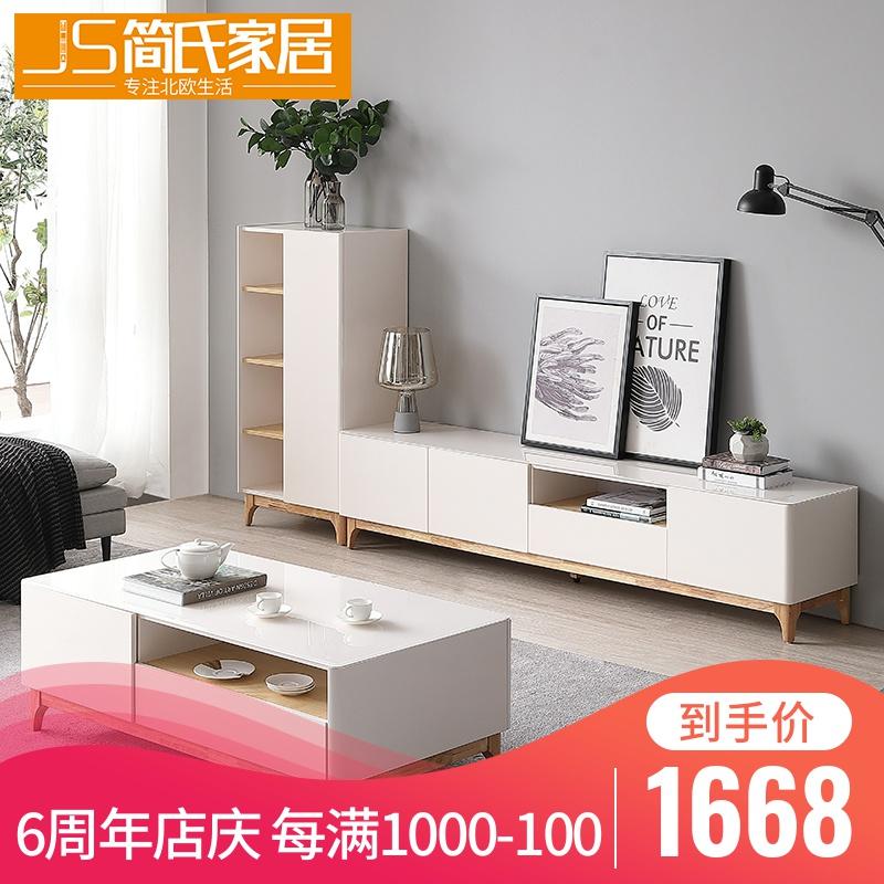 北欧实木茶几电视柜组合现代简约  钢化玻璃客厅地柜卧室小户型