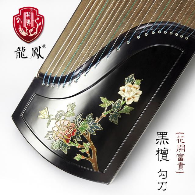 扬州龙凤古筝双弧黑檀勾刀花开富贵儿童成人初学者考级专业演奏