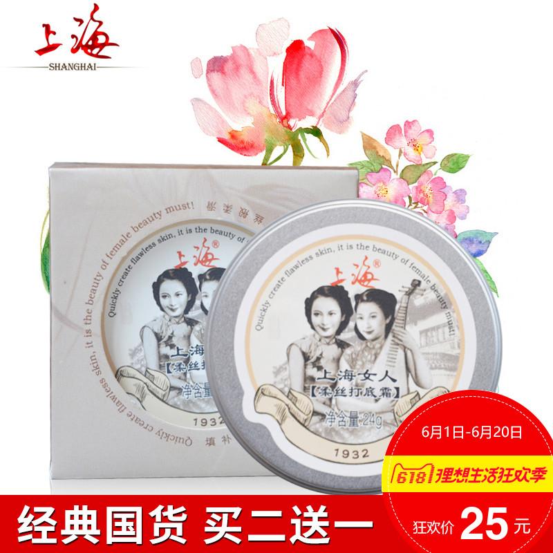 上海 妆前乳怎么样,妆前乳什么牌子好