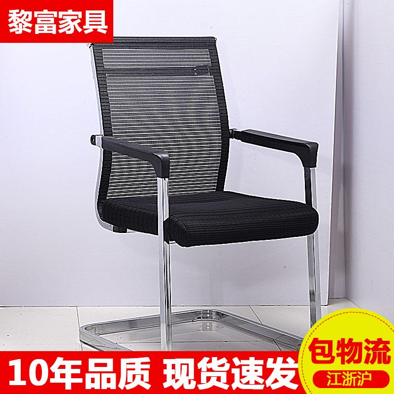 Shanghai new brown chair staff meeting chair training chair mahjong chair mesh chair household simple steel pipe chair