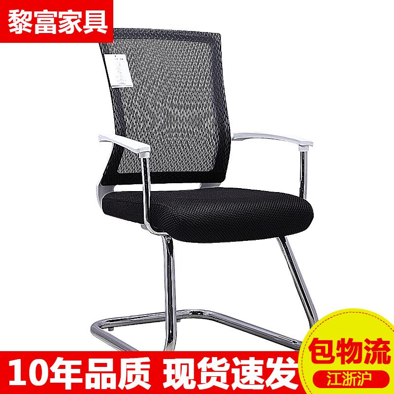 Shanghai new black chair staff meeting chair training chair mahjong chair mesh chair household simple steel pipe chair
