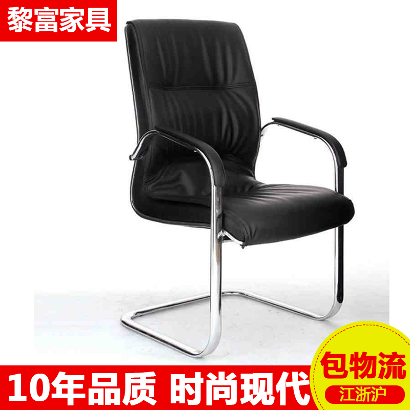 Shanghai new office chair bow computer chair reception Conference chair staff back chair reception chair