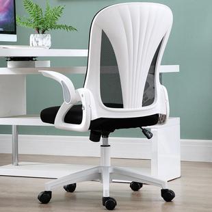 电脑椅家用舒适久坐学生宿舍椅子办公室升降转椅办公椅靠背书桌椅