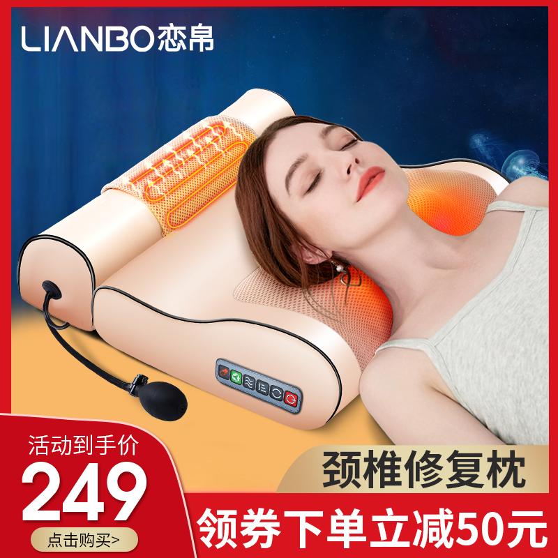 颈椎枕头修复睡觉专用牵引脊椎按摩保健劲椎热敷理疗护颈椎助睡眠