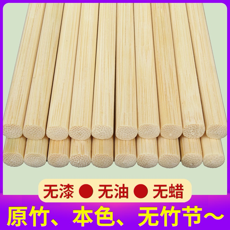 天然无漆无蜡家用儿童学生装竹筷子
