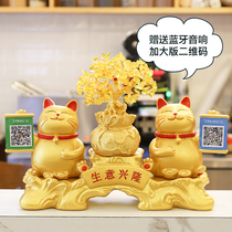 招财猫摆件创意收银台二维码店铺开业礼品特大号发财猫开业送礼