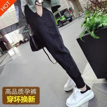 Pregnant women's pants in spring wear loose and versatile foot binding sports Harun pants fashion mother Bottomwear pregnant women's spring and Autumn