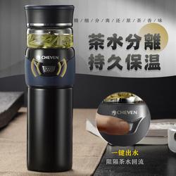 瑞士起凡茶水分离保温杯泡茶杯子高档男士316不锈钢大容量水杯女