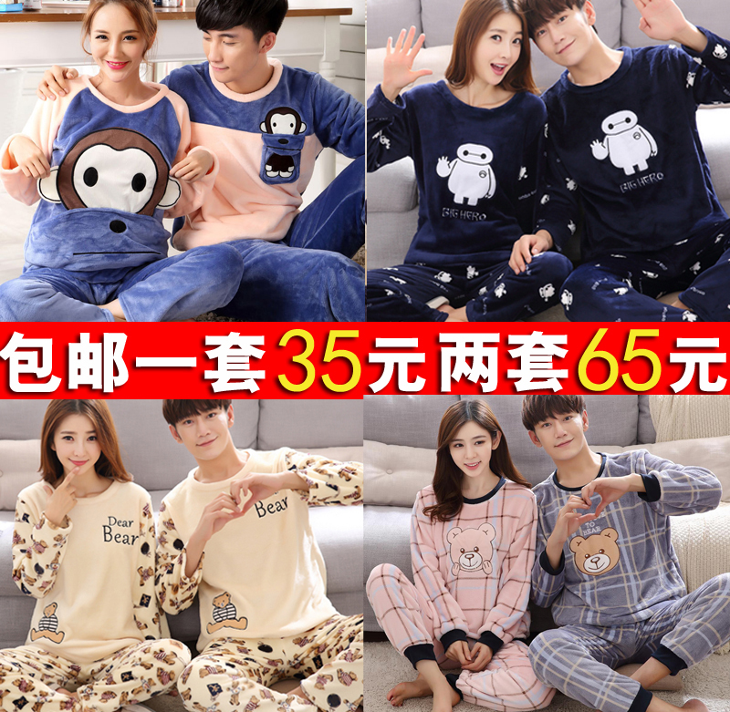 Autumn and winter Korean couple thick coral velvet pajamas, Ms. long-sleeved flannel XL tracksuit suit male