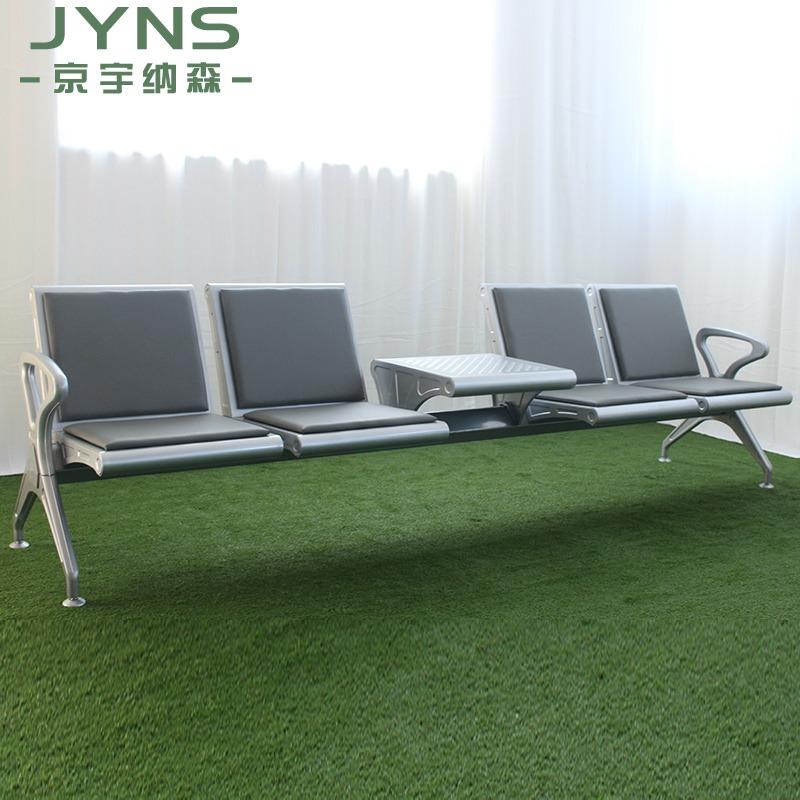 Стул ожидания для стула в аэропорту полосатый Кресло с тремя креслами