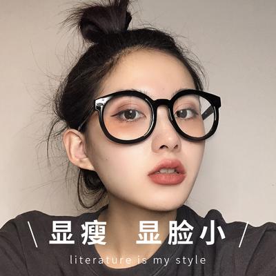 网红黑框眼镜女复古素颜粗镜框大框圆脸显瘦潮平光眼睛近视眼镜架