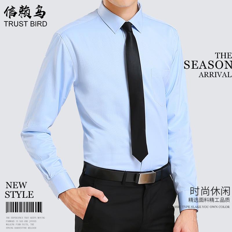 Trust bird autumn new mens business tooling long sleeve white shirt Korean slim casual solid color mens shirt mens wear