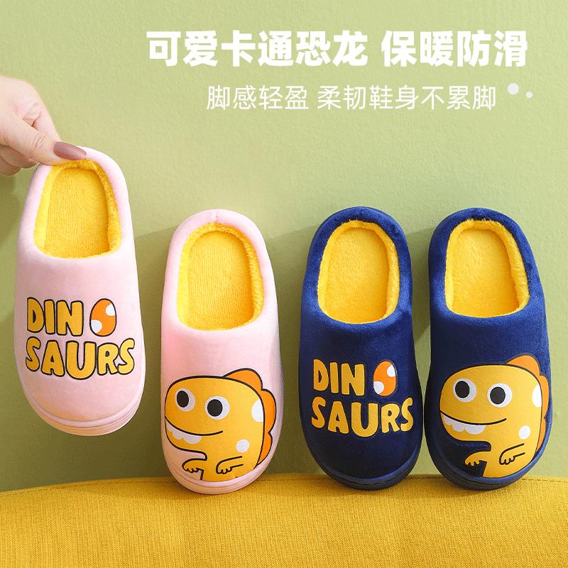 儿童棉拖鞋秋冬季宝宝可爱男童女童室内毛绒防滑小孩家居拖鞋棉鞋