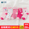 Miao gifted children children socks cartoon socks spring and autumn socks in tube socks for men and women age 1-12 10 pairs boxed