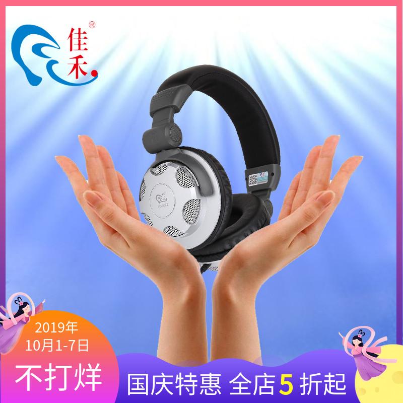 佳禾cd-890mv英语听说耳麦电脑带麦11月03日最新优惠