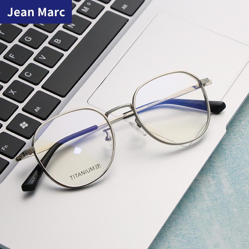 jeanmarc多边形银色眼镜框男 日本纯钛全框眼镜架 可配近视眼镜女
