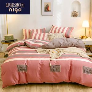 全棉四件套纯棉被套床笠床单网红款4件套宿舍三件套学生床上用品