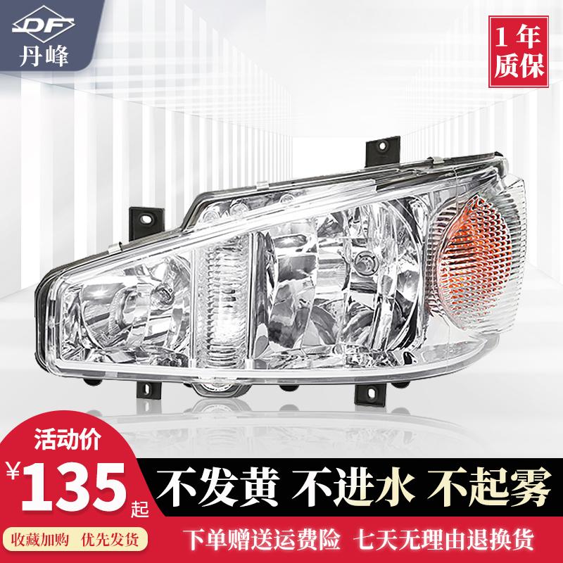 适用一汽解放J6大灯总成解放J6P大灯LED小J6LJ6M前照原装车灯
