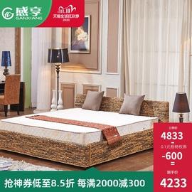 感享现代床简约主卧1.5米1.8米双人床时尚定制床植物藤床藤编轻奢图片