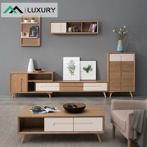 Nordic TV Cabinet coffee table combination solid wood TV cabinet log color small living room simple modern cabinets