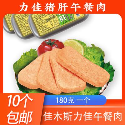 佳木斯力佳 猪肝午餐肉 猪肝罐头10个多省包邮
