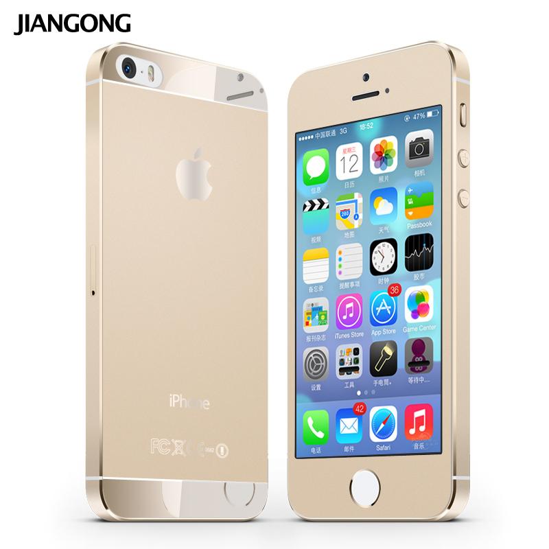彩膜磨砂iPhone5S鋼化玻璃膜蘋果se鋼化膜前後彩色手機貼膜防指紋