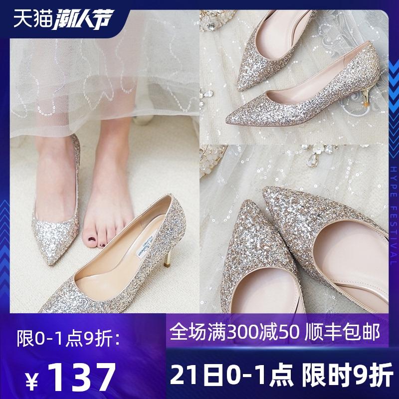 婚鞋女低跟3cm新娘鞋2020新款孕妇伴娘礼服高跟鞋水晶亮片婚纱鞋