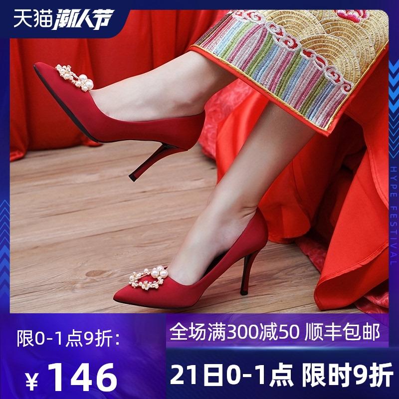 婚鞋女2020年新款旗袍礼服高跟鞋中式大红色秀禾服结婚鞋子新娘鞋