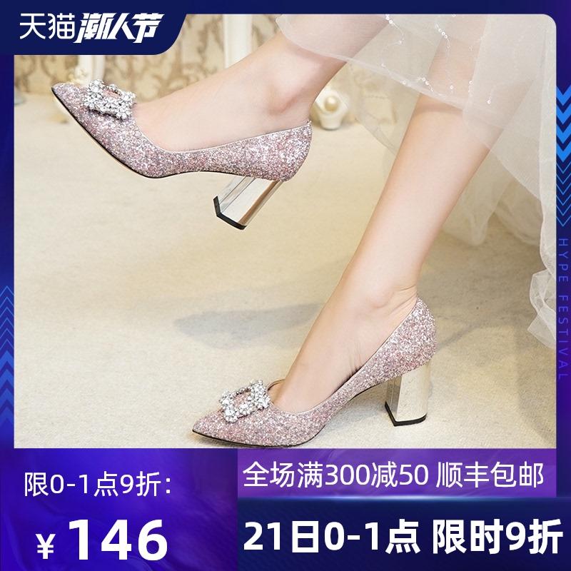 婚鞋女粗跟2020新款孕妇新娘鞋亮片粉色结婚鞋子高跟鞋婚纱水晶鞋
