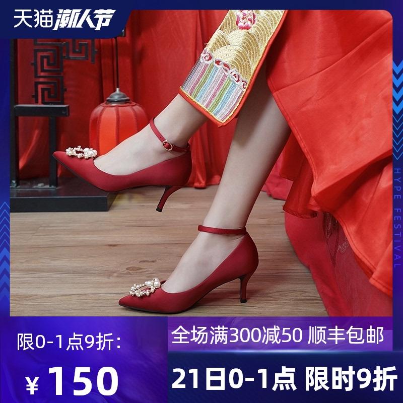 婚鞋女2020新款红色新娘鞋中式秀禾服高跟鞋细跟一字扣绑带水晶鞋