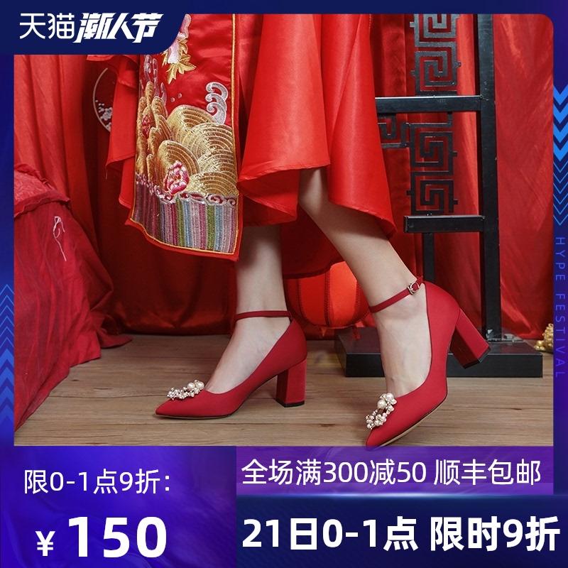 婚鞋女2020新款红色一字扣高跟鞋粗跟孕妇水晶鞋中式秀禾服新娘鞋
