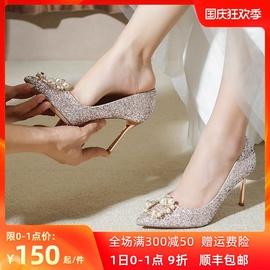 婚鞋女2020新款结婚新娘鞋粉色礼服高跟鞋细跟百搭亮片婚纱水晶鞋