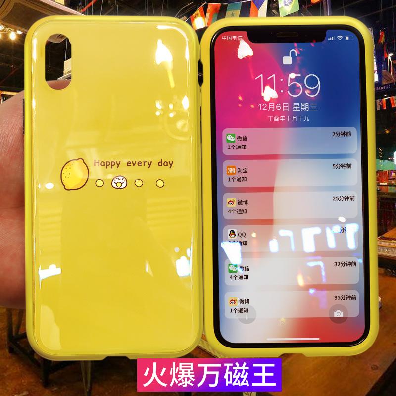 万磁王苹果x手机壳新款iPhoneX玻璃磁吸潮牌iphone全包防摔套女款可爱iponex网红8x个性创意ipx男10抖音同款
