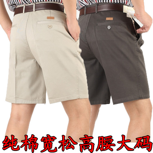Thin middle-aged and old mens casual Capris large size high waist cotton loose mens pants with fat and large outer shorts
