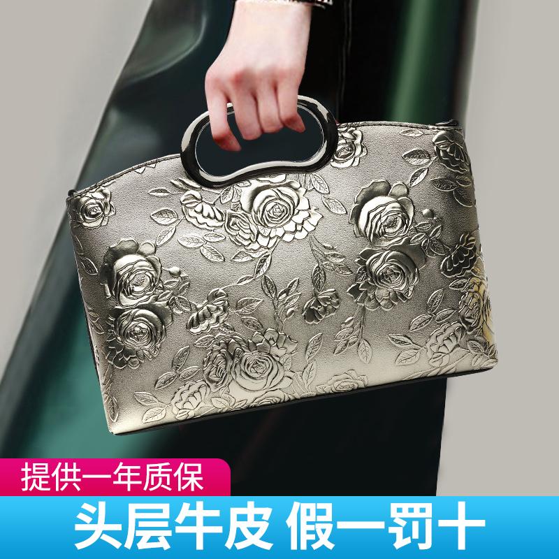 包包女包新款2020时尚气质真皮手提包中国风压花手拿包女士单肩包