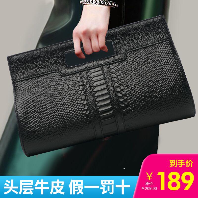 Кожаные сумки Артикул 575879962672