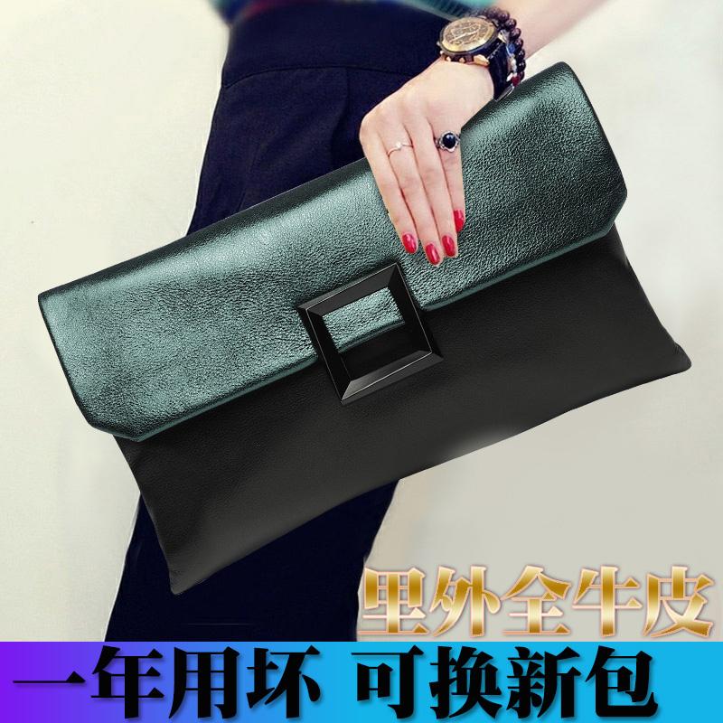 包包女包新款2020秋冬时尚真皮气质手拿包大容量软牛皮夹包信封包