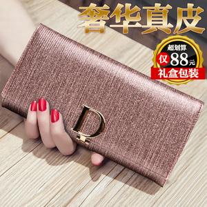 女士钱包女长款手包2020新款真皮潮简约多功能钱夹女式手拿皮夹子