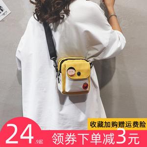 chic网红可爱2020新款搞怪丑萌帆布小包包女休闲撞色单肩包斜挎包
