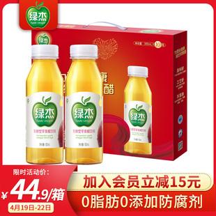 绿杰苹果醋饮料整箱装300ml*15瓶装苹果汁饮品发酵型无蔗糖饮料