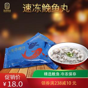 永高新款包装温州特产速冻鱼圆火锅食材鱼丸鱼滑健康老人食品125g