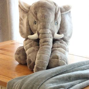 毛毯卡通可爱大象抱枕被子两用多功能靠枕靠垫折叠午睡毯子空调被