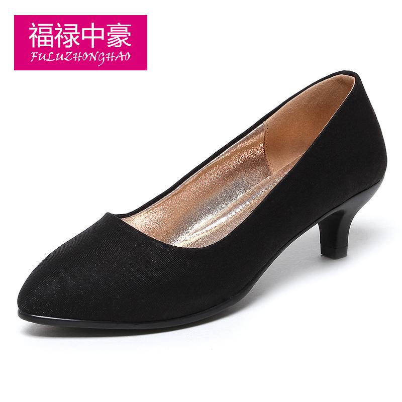 老北京布鞋女 春秋黑色中跟女鞋 職業通勤上班工作鞋輕便舒適單鞋