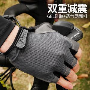 骑行手套半指夏季男女公路山地车自行车动感单车装备硅胶减震透气