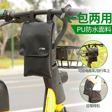 Storage bag for electric battery bicycle storage bag for mobile phone storage bag