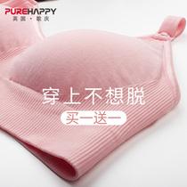 哺乳文胸怀孕期孕妇内衣聚拢防下垂喂奶孕期专用纯棉女超薄款夏季