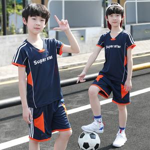 男童夏装套装2021新款儿童运动夏天