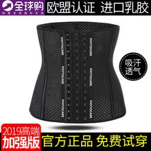 脂肪燃焼アーティファクト腰と女性の薄いプラスチックガードル細い腰コルセットストラップ脂肪燃焼腰の薄い腹痩身アーティファクトとプラスチックガードル腹部